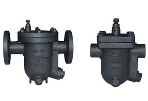 CS41h CS11h Vertical/Horizontal Free Ball Float Steam Trap