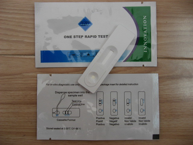 Medical Diagnostic Test Kit (INV7)