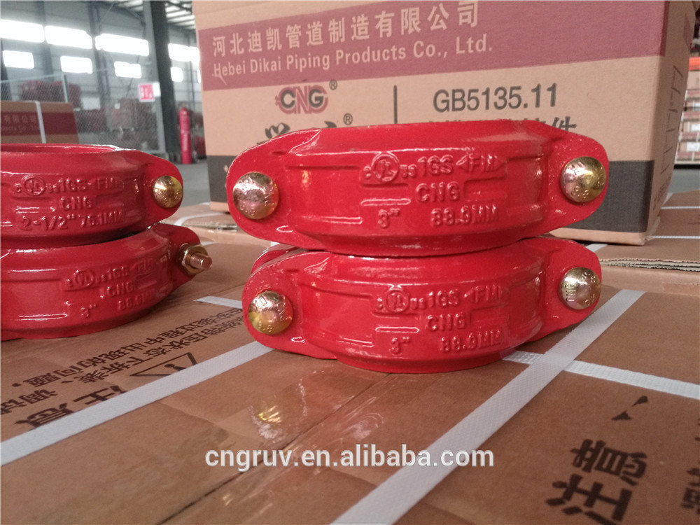 88.9 Rigid Coupling, FM and UL Approved, Ductile Cast Iron Grooved Coupling and Fitting