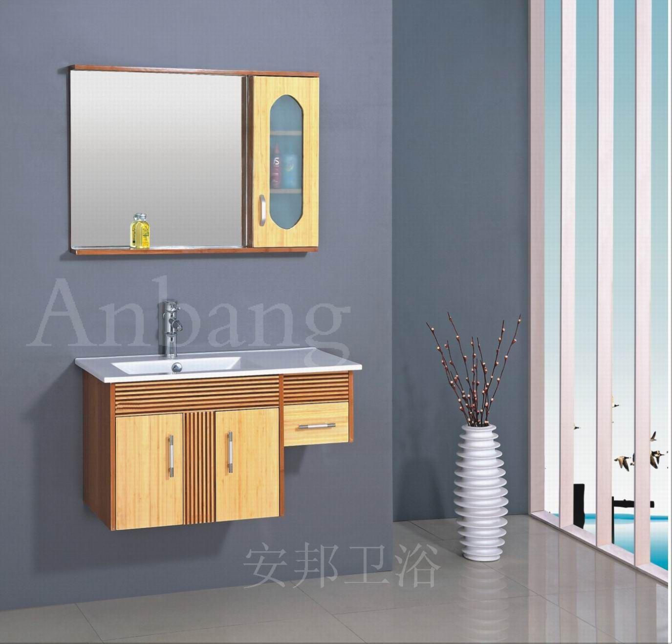 bamboo bathroom cabinet of vanity g 008 china bathroom