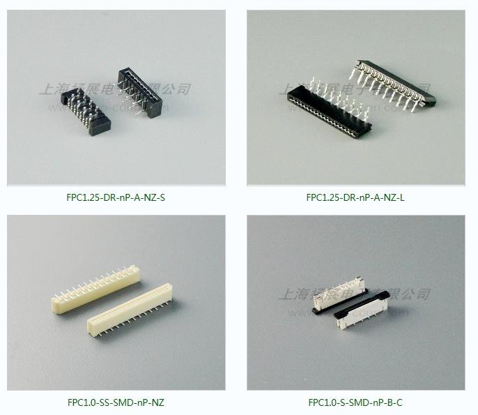 FPC/FFC Cable Conectors