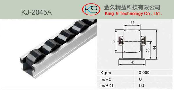 Aluminum Roller Track for Flow Rack System