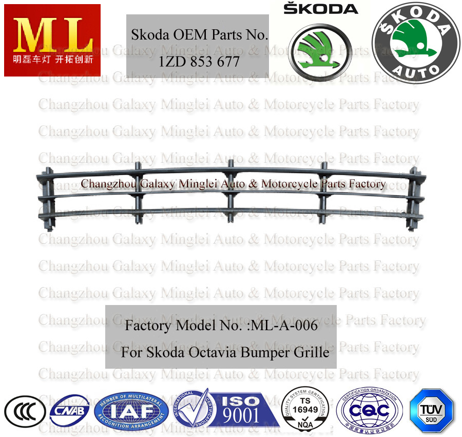 Ventilation Grille for Skoda Octavia Front Bumper (OEM Parts No.: 1ZD 853 677)