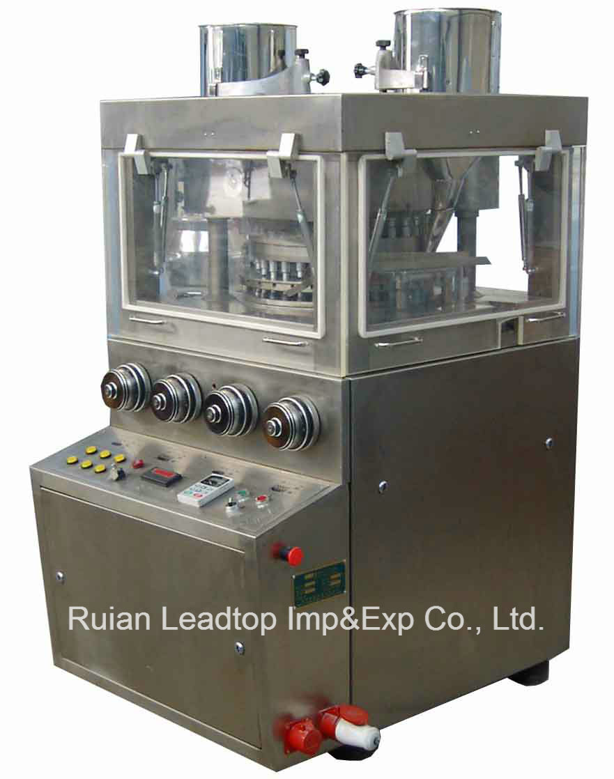 High Quality Automatic Tablet Compression Machine