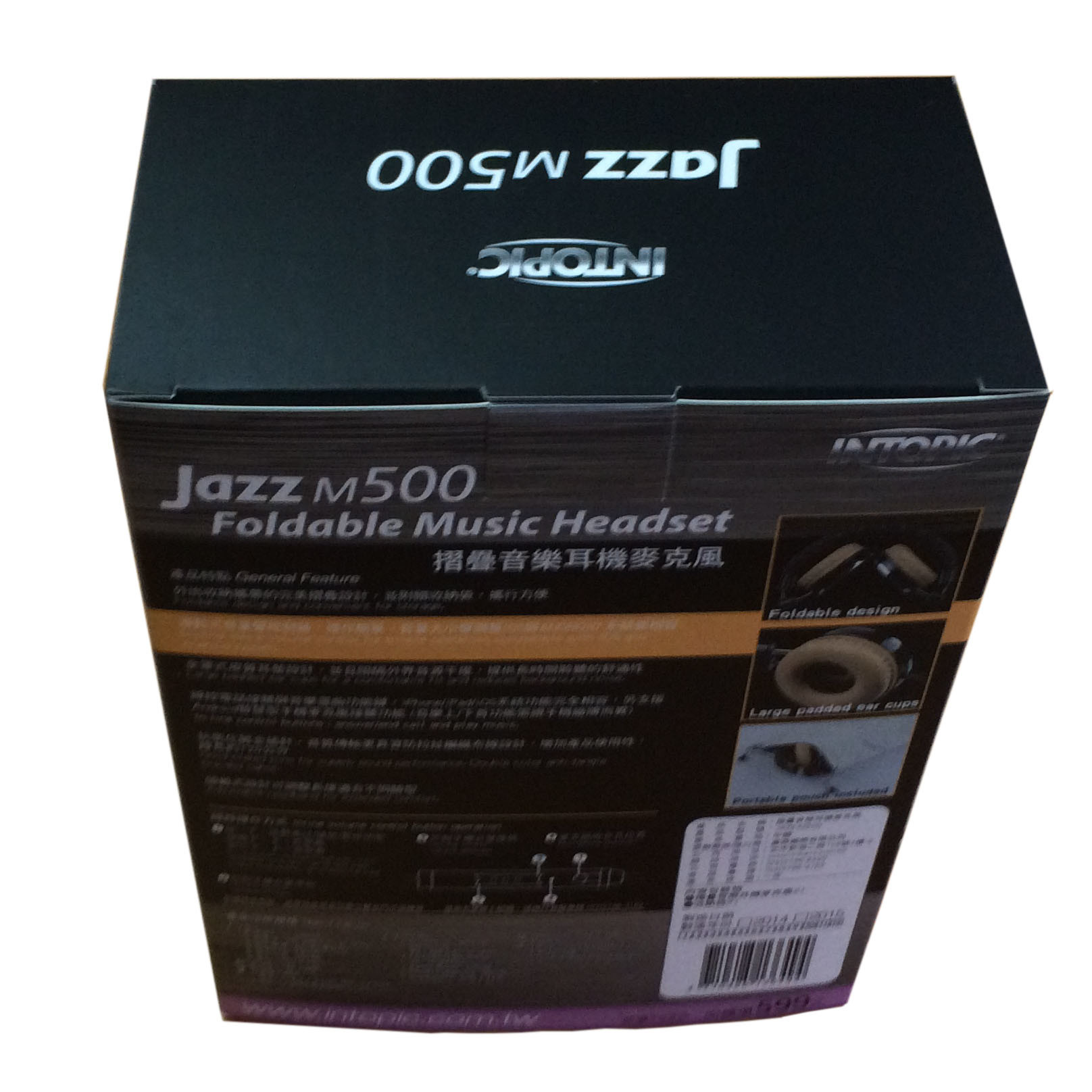 Hotsale Paper Printed Display Packing Box for Electronic Product