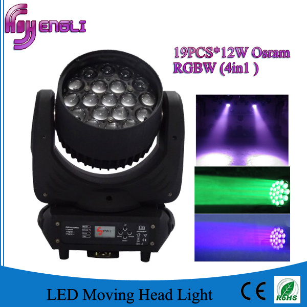12W*19PCS 4in1 LED Stage Moving Head Wash Light (HL-004BM)