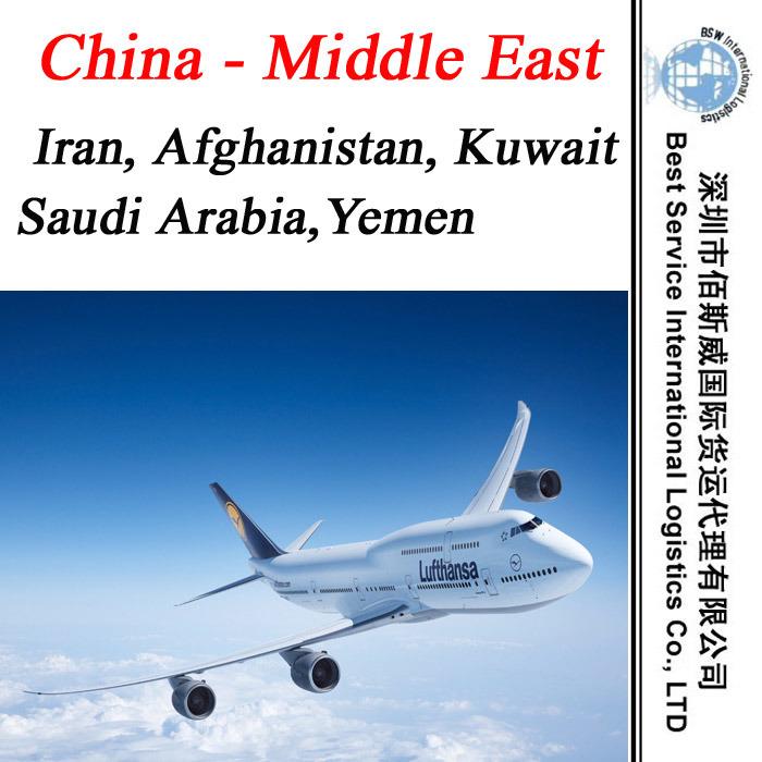 China Agent Iran, Afghanistan, Kuwait, Saudi Arabia, Yemen - Air Freight