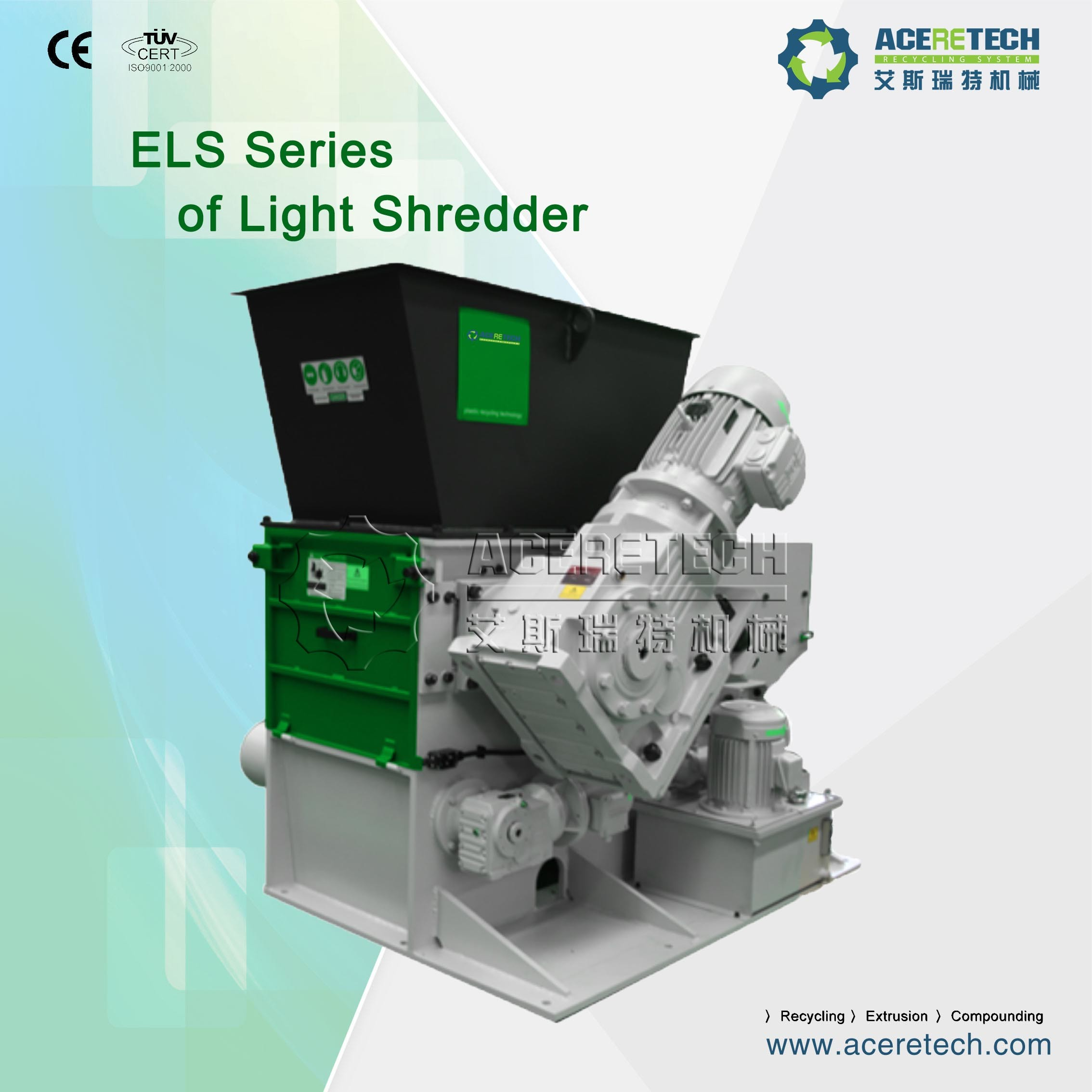 Size Reduction Shredder for Small Lumps