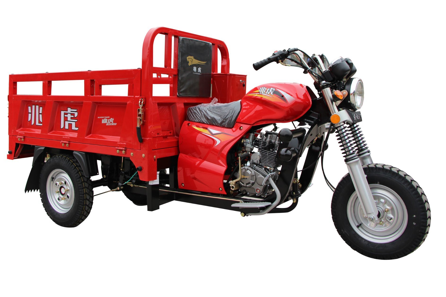 150cc Cargo Three Wheels