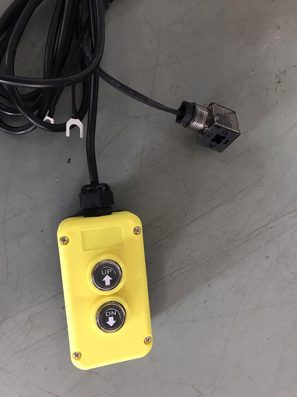 Kg3 4 Meter 2 Button Remote