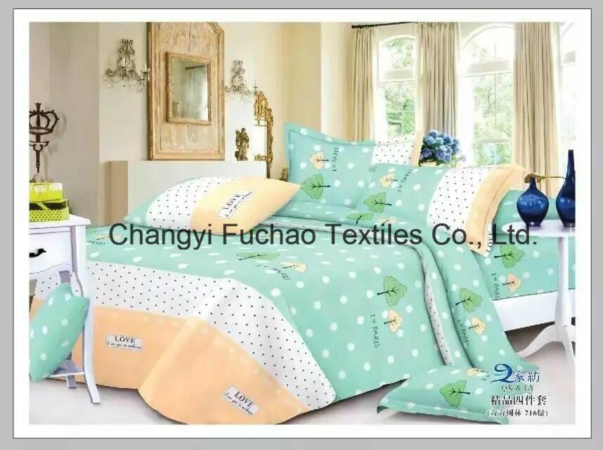 Elegant Bedding Set Twin Size 4PC Duvet Cover Set Microfiber Super Soft Life