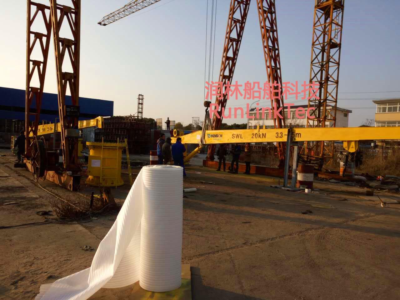 Crane/Marine Hydraulic Crane/Shipbuilding