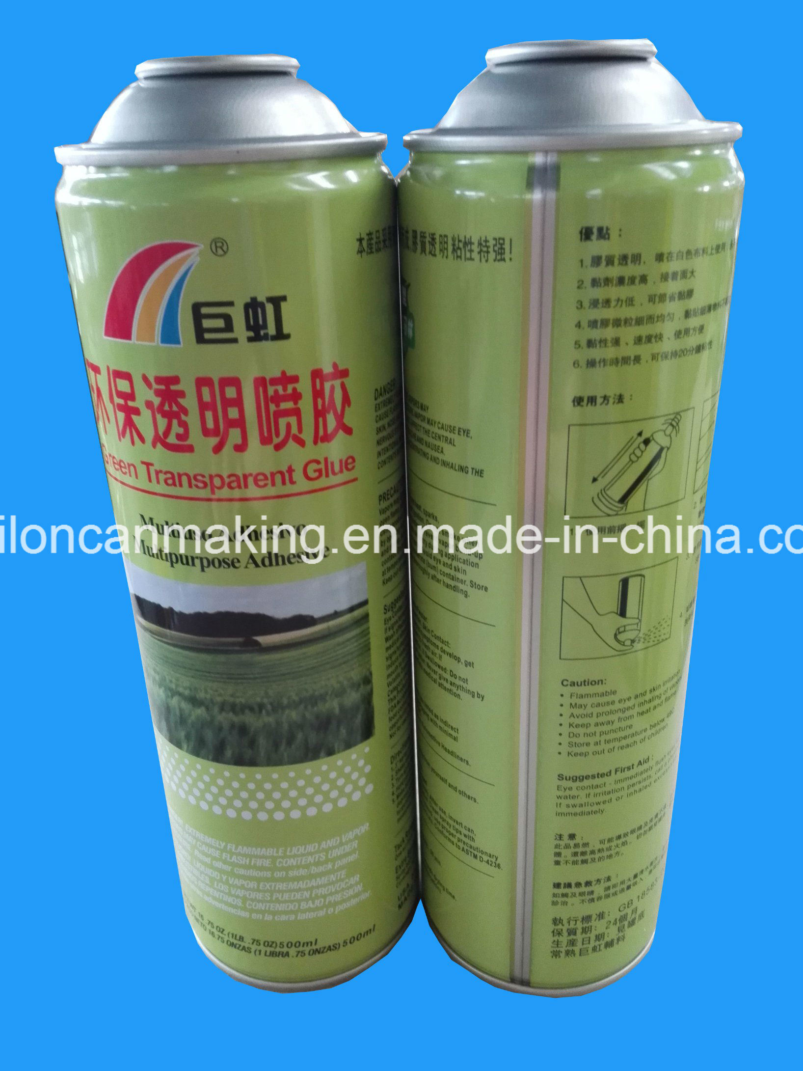 Empty Tin Cans for Adhesive Glue Spray