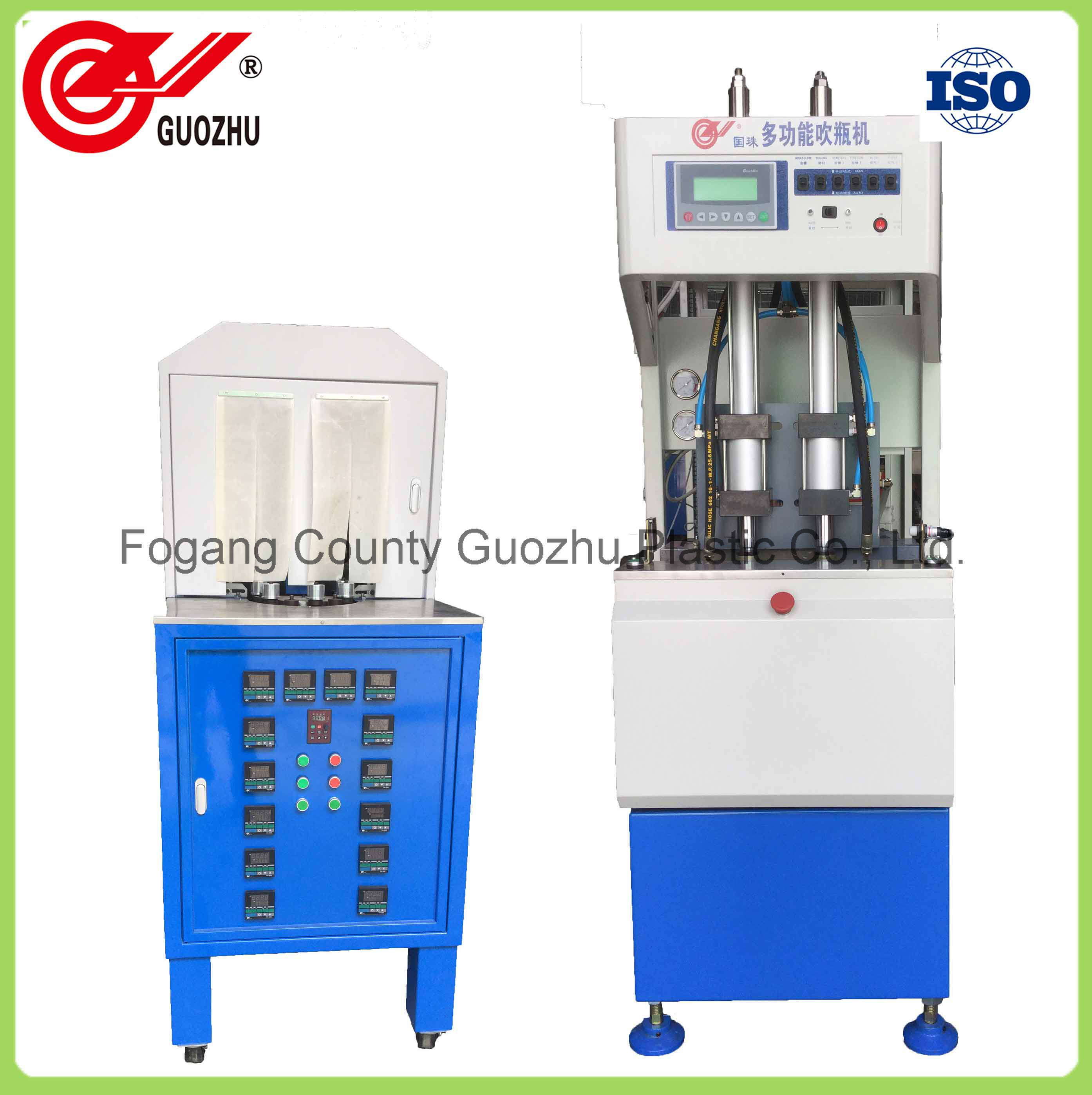 Semiautomatic 1.5L Pet Bottle Blow Molding Machine and Heating Equipment