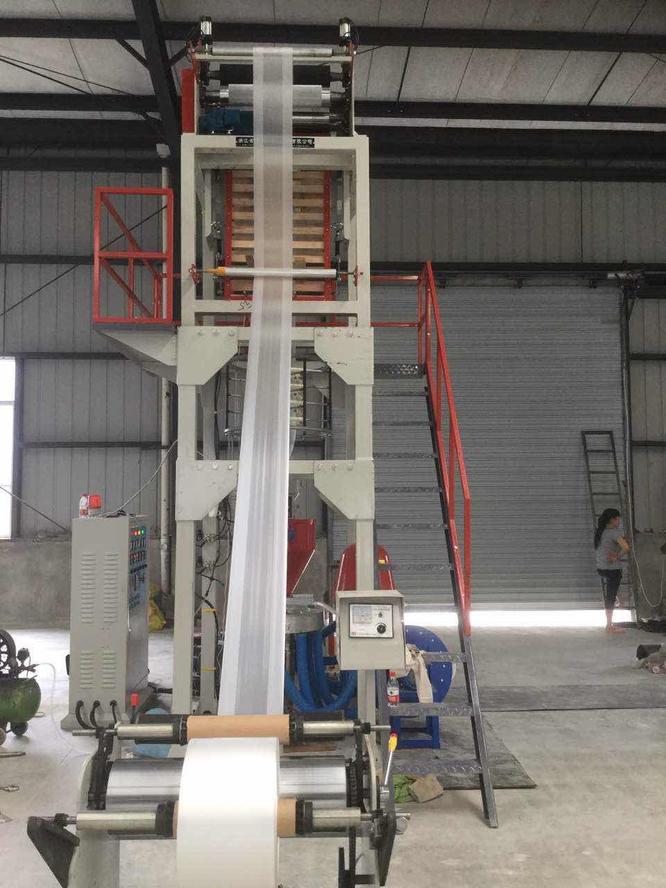 New Designed Film Blowing Machine (SJ-45)