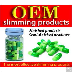 OEM Weight Loss Slimming Capsules, OEM Diet Pills