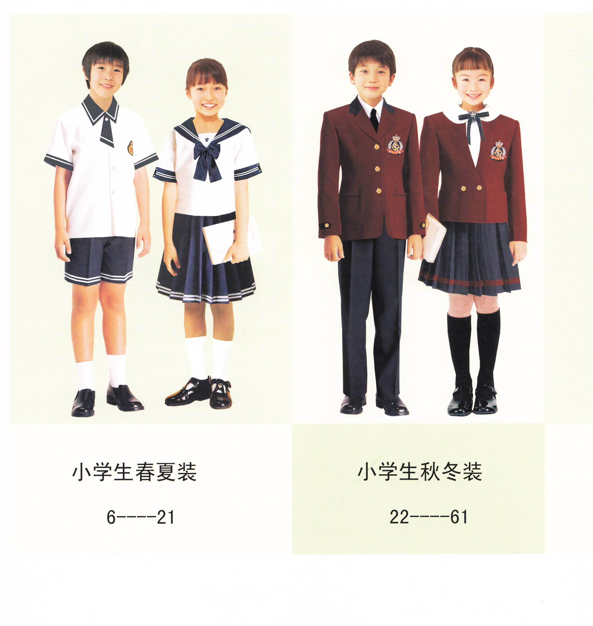 Critics, mostly students believe that wearing a school uniform is boring. Well the idea of wearing the same color and style every day to school actually is, but .