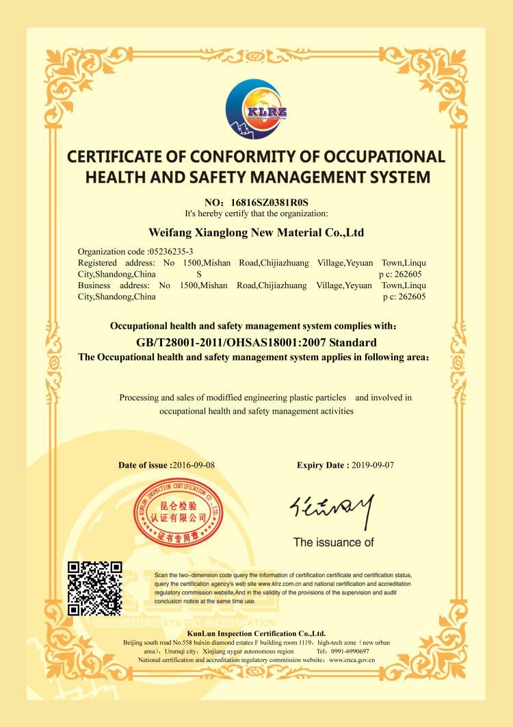 Polyamide Transparent Nylon Tr90 Material Granule Resin PA12
