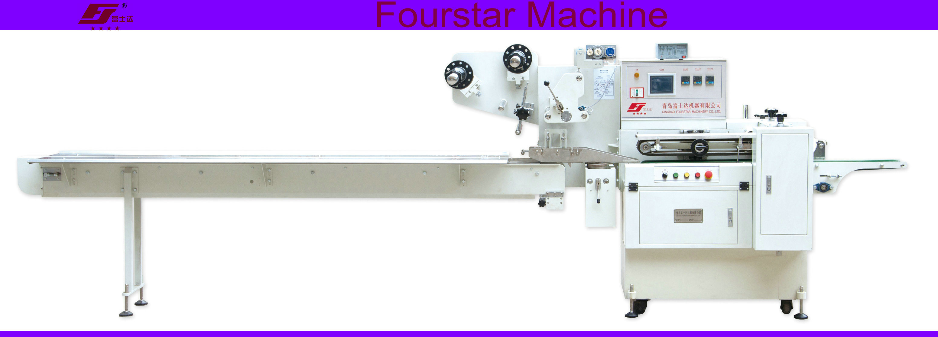 Biscuit Cake Bread Packaging Machinery