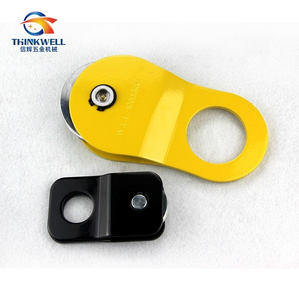 Powder Coating Stamping Winch Pulley Snatch Block