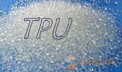 Thermoplastic Polyurethane TPU raw material, virgin and recycled TPU granules