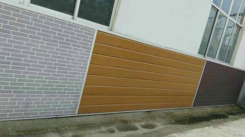 Metal Embossed PU Foam Insulated Panel for Exterior Wall of Sentry Box