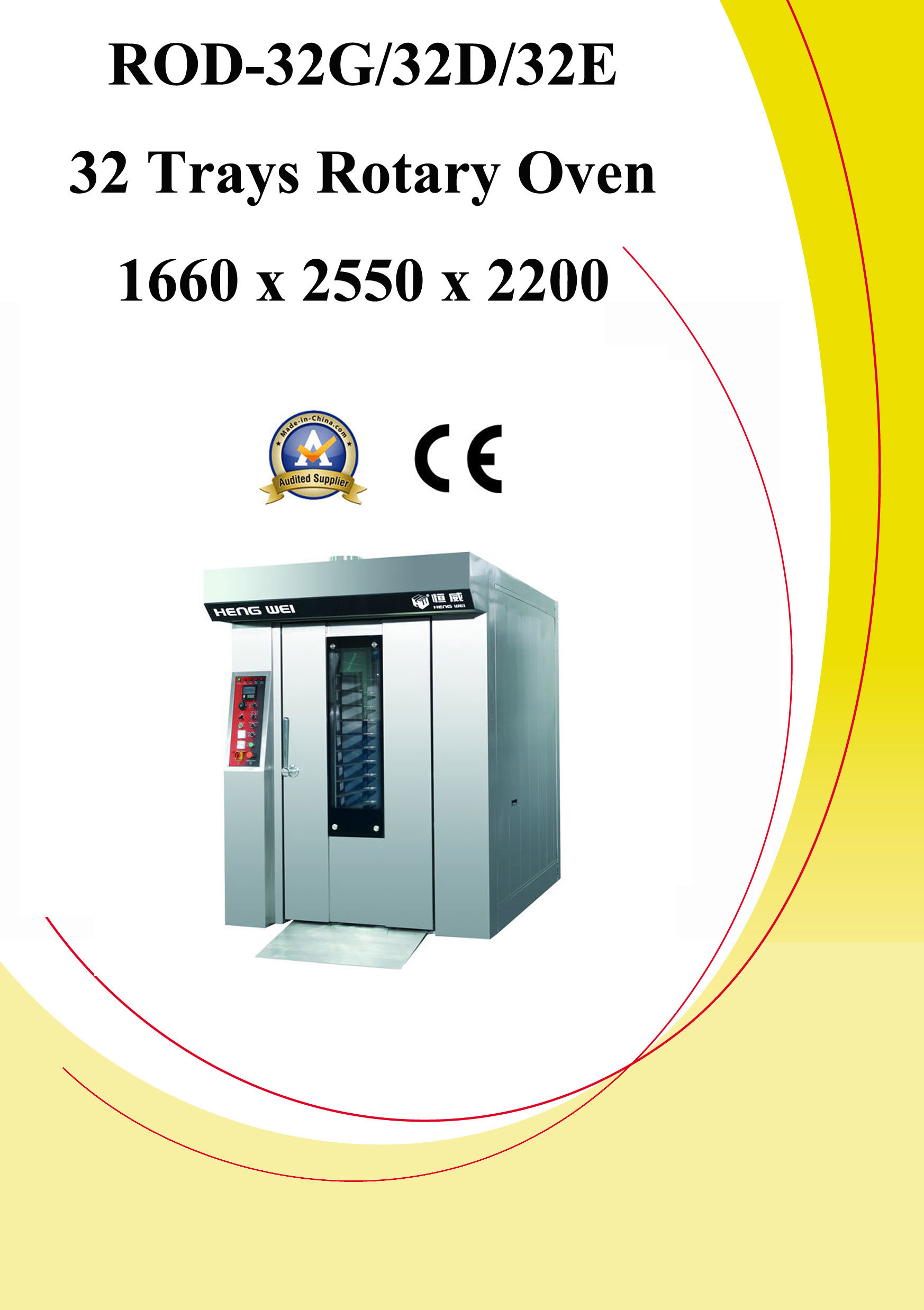 Electric Rotary Oven (CE Approval)