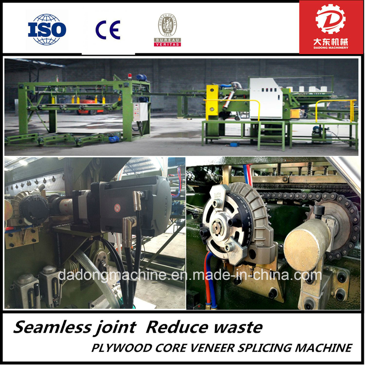 BV Pass Woodworking Machinery Joint Core Veneer Together Machine