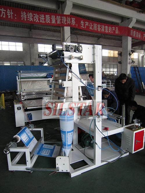 Double Gusset Machine /Plastic Bag Making Machine