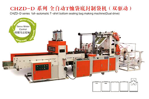 Dual Drive Full Automatic T-Shirt Bottom Sealing Bag Making Machine
