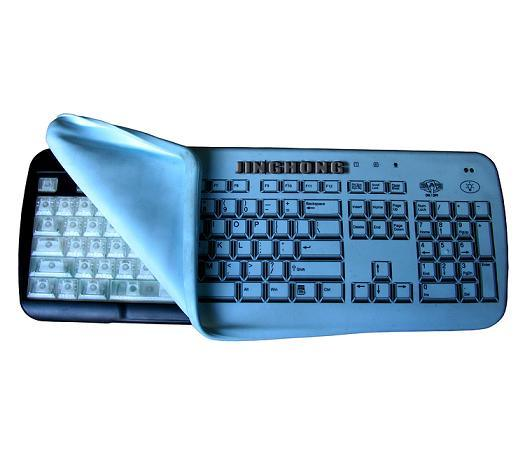laptop keyboard cover - photo #41