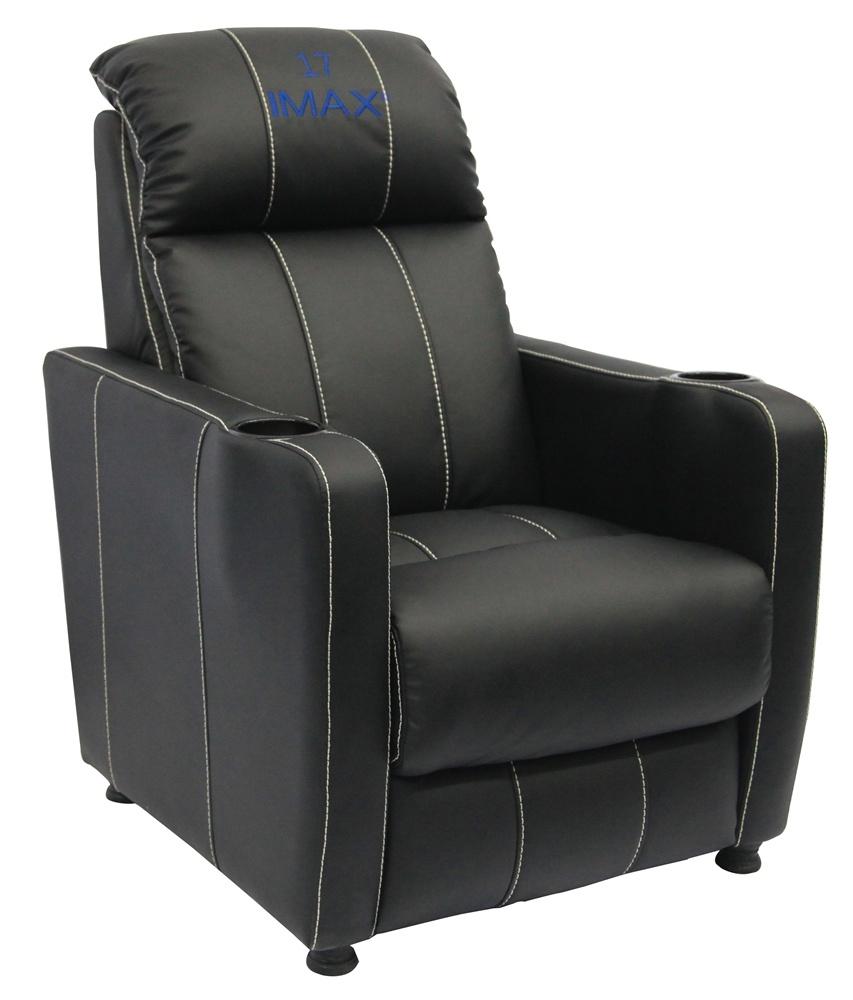 Cinema Seat Movie Theater Sofa VIP Imax Chair (VIM 2)