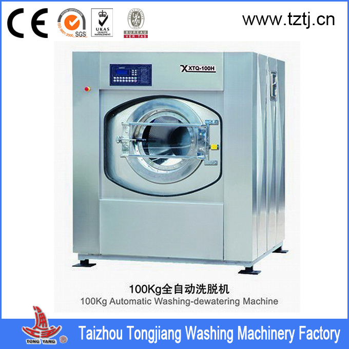 70kg Automatic-Fully Industrial Washing Machine/All in One Washer and Dryer