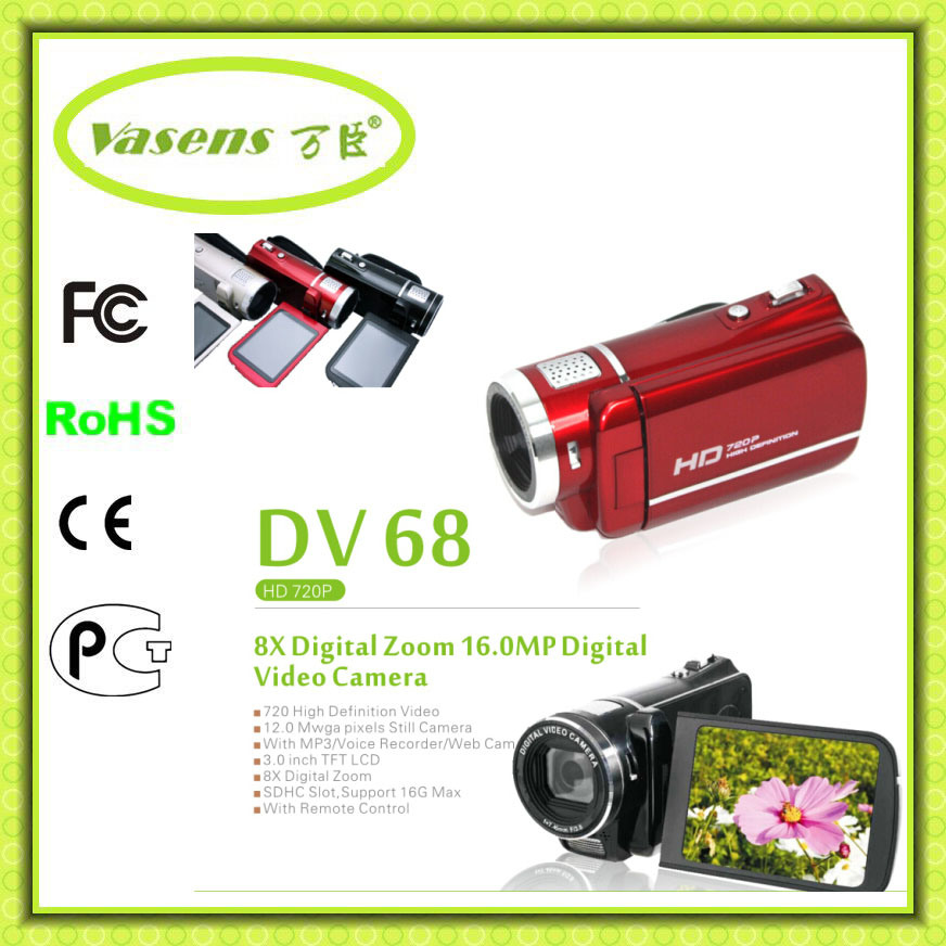 Best Sales Factory 16MP 8X Popular HD Digital Camera