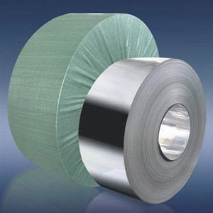 304 Stainless Steel Strips Price