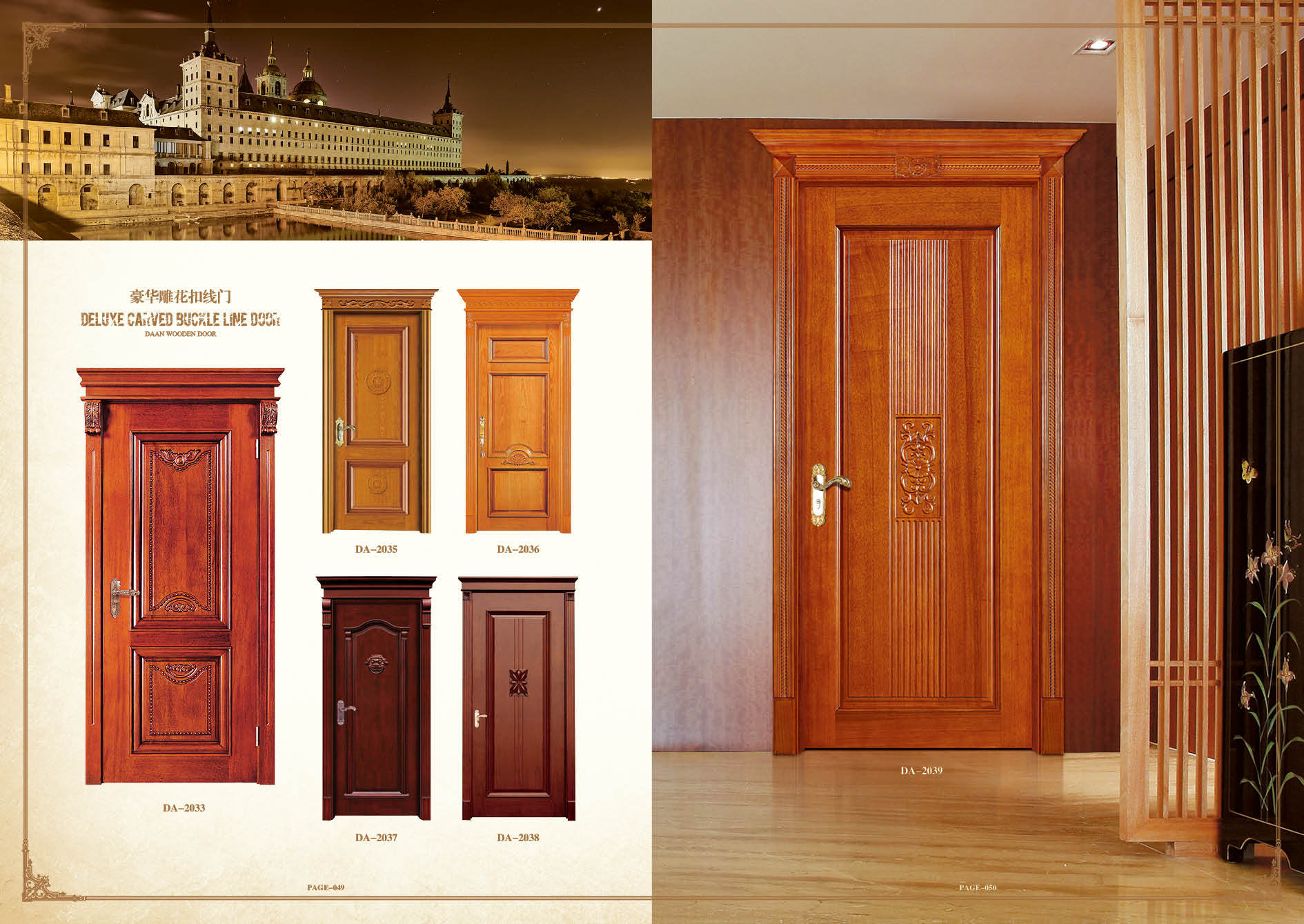 China nice designs wooden doors for bedroom china wood for Wood doors for bedroom