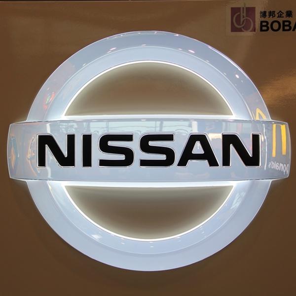 Illuminated Acrylic Crystal Car Logo Sign