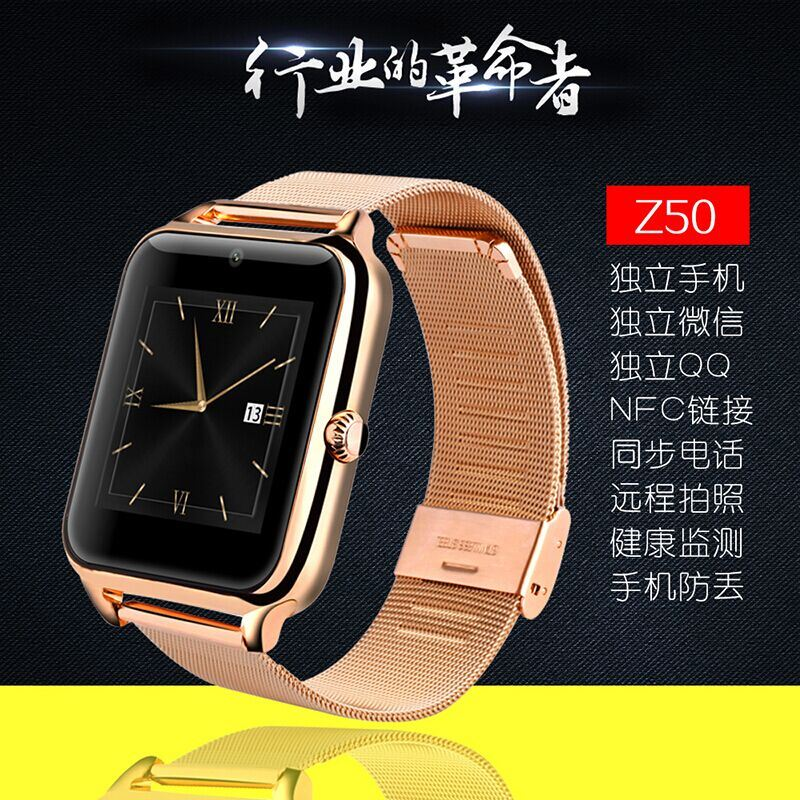 2016 New Arrival Z50 Metal Strap Sport Watch with Touch Screen SIM Card Slot Mobile Phone Bluetooth