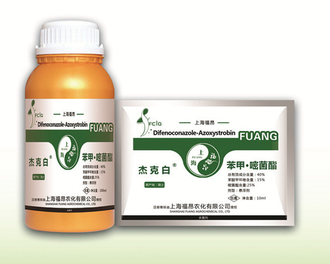 New Fungicide Azoxystrobin 95%Tc, 25%Sc, 50%Cl, 25%Wdg Fungicide Azoxystrobin