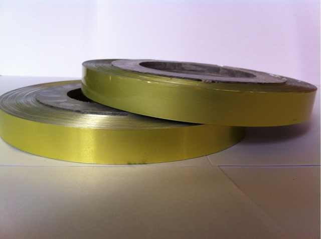 Cable Shielding and Wrapping Material (AL / PET)