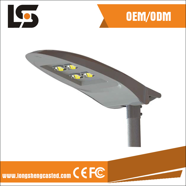 LED Street Light Housing Aluminum Die Casting LED Housing