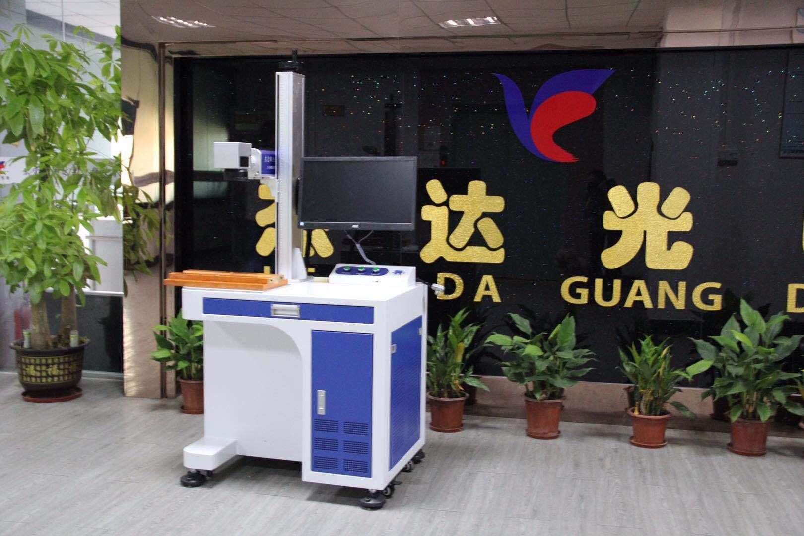 Laser Marking&Engraving Machine for Industrial Laser Marking