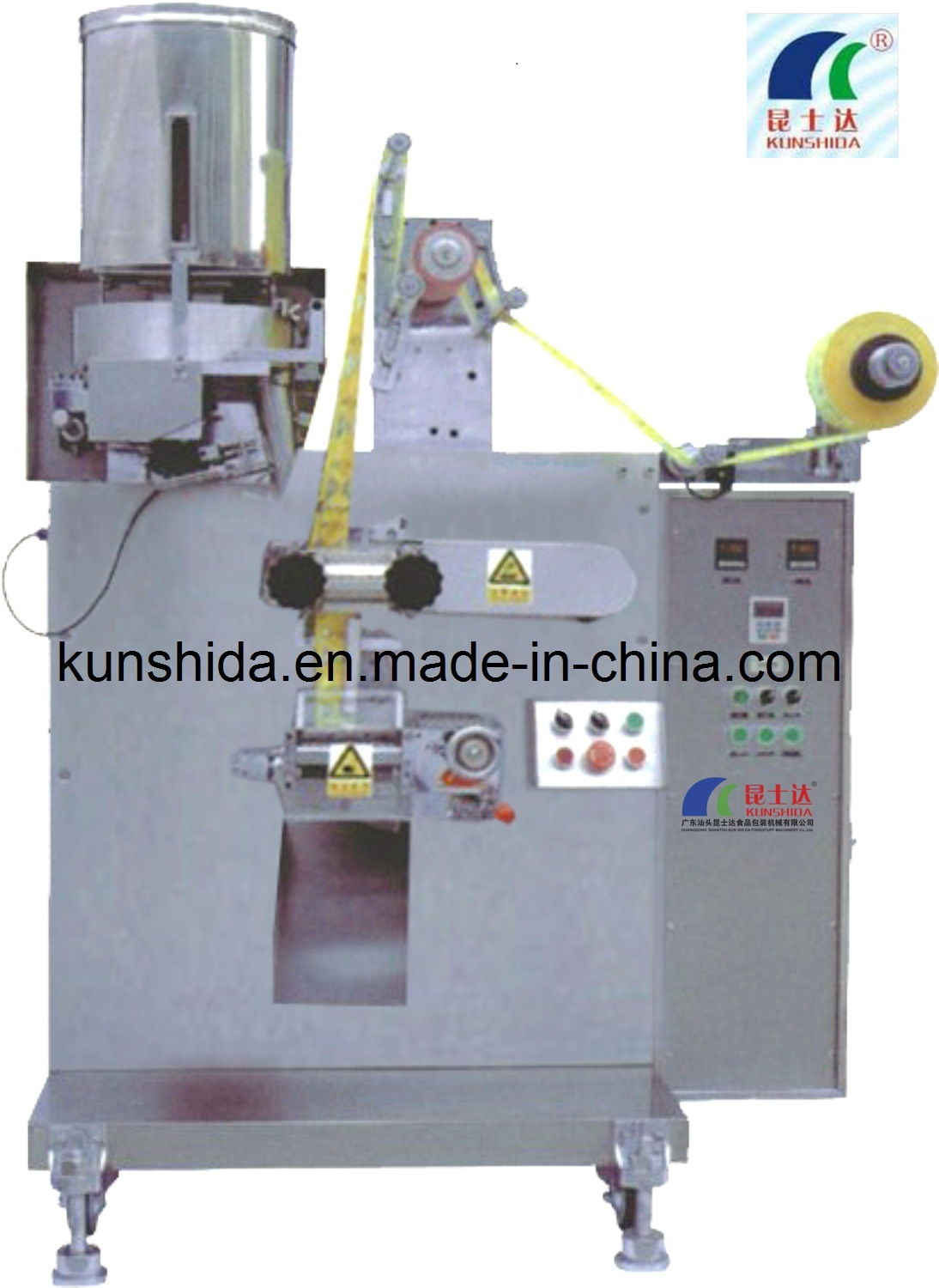 Fast Powder Granule Packing Machine