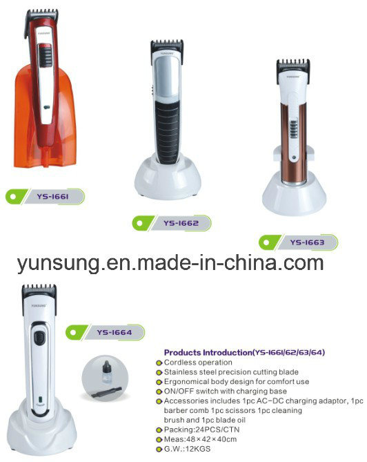 Hot Sell Rechargeable Low Noise Hair Clipper Hair Trimmer