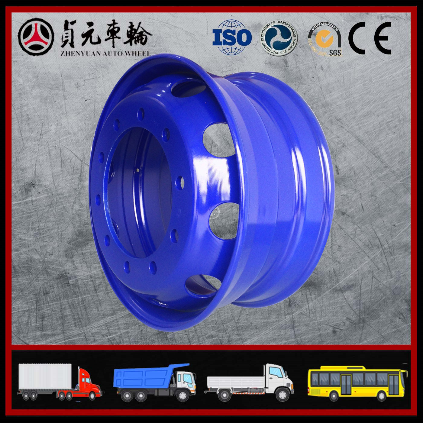 Tubeless Steel Wheel Rim, Heavy Truck Steel Wheel Hub, Bus Wheel, 22.5X11.75