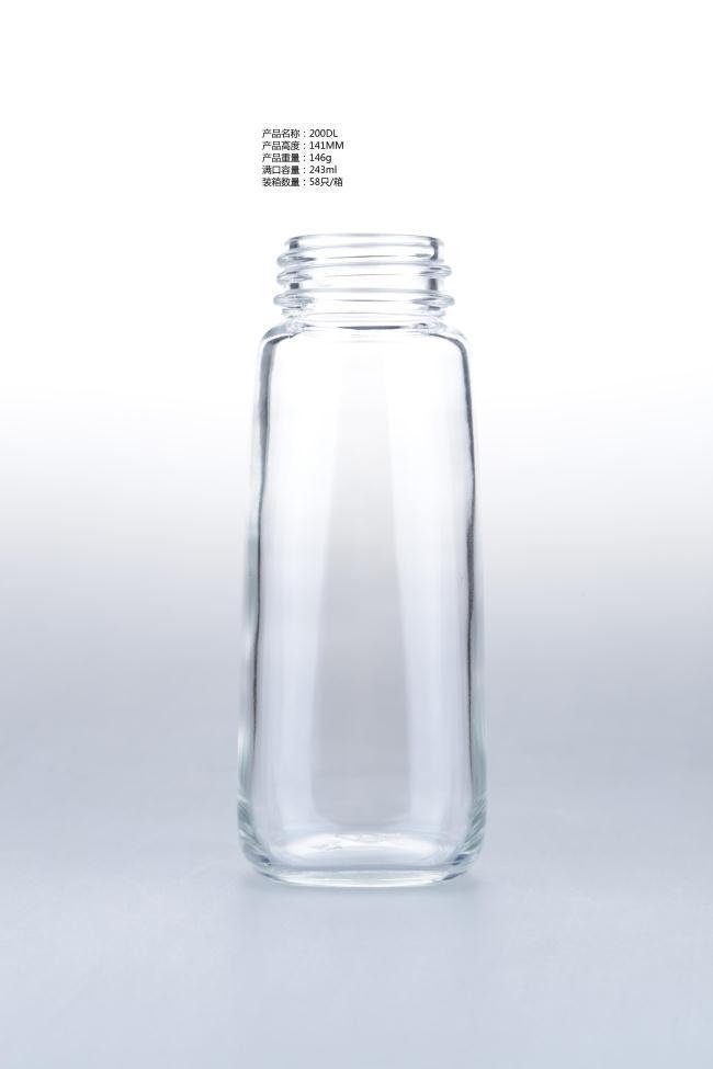 Borosilicate Glass Feeding Botte/Good Price Borosilicate Glass Bottle