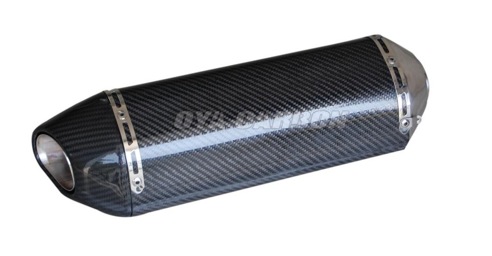 Carbon Fiber Motor Muffler
