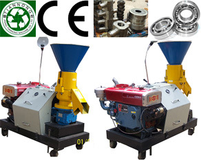 Mzlp-Series Flat Die Wood Pellet Machine