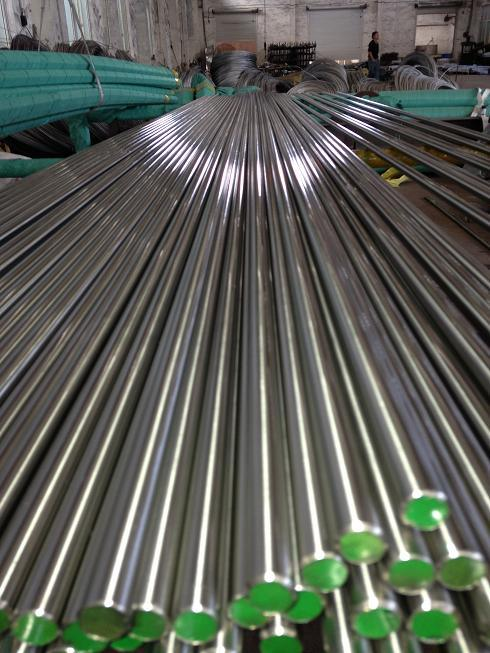 Stainless Steel Round Bar AISI310s