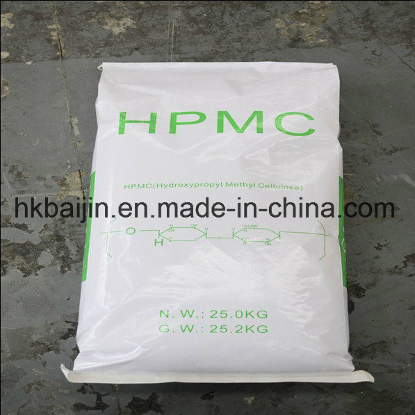 high quality food grade HPMC price